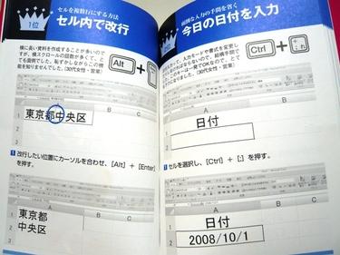 P1120910